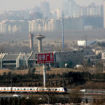 More on Beijing's Metro