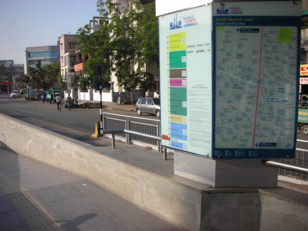 Information boards. Photo by Prajna Rao.