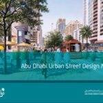 Abu Dhabi Showcases Sustainable Urban Design