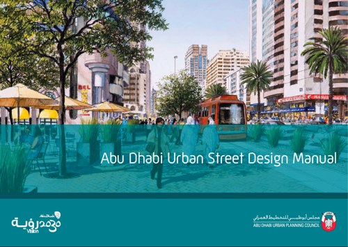 Abu Dhabi's new urban design guidelines call for more greater connectivity and accessibility, especially for pedestrians.