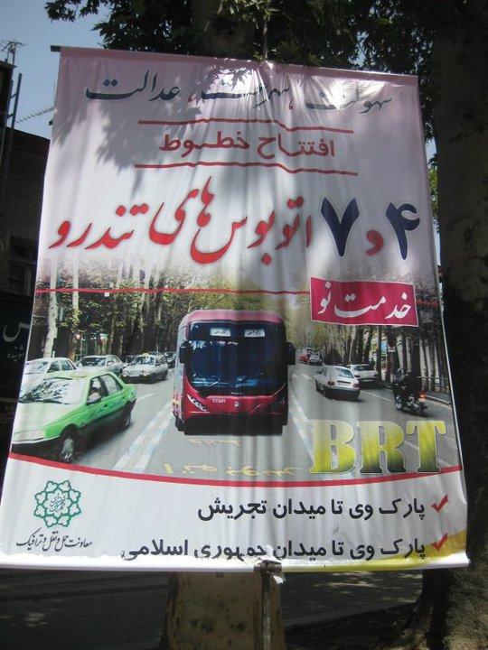 tehran_BRT