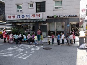 Seoul, Korea Children's Road Safety