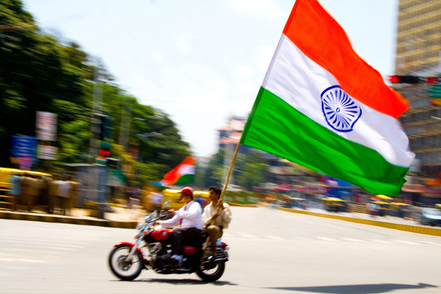Bangalore, India Flag